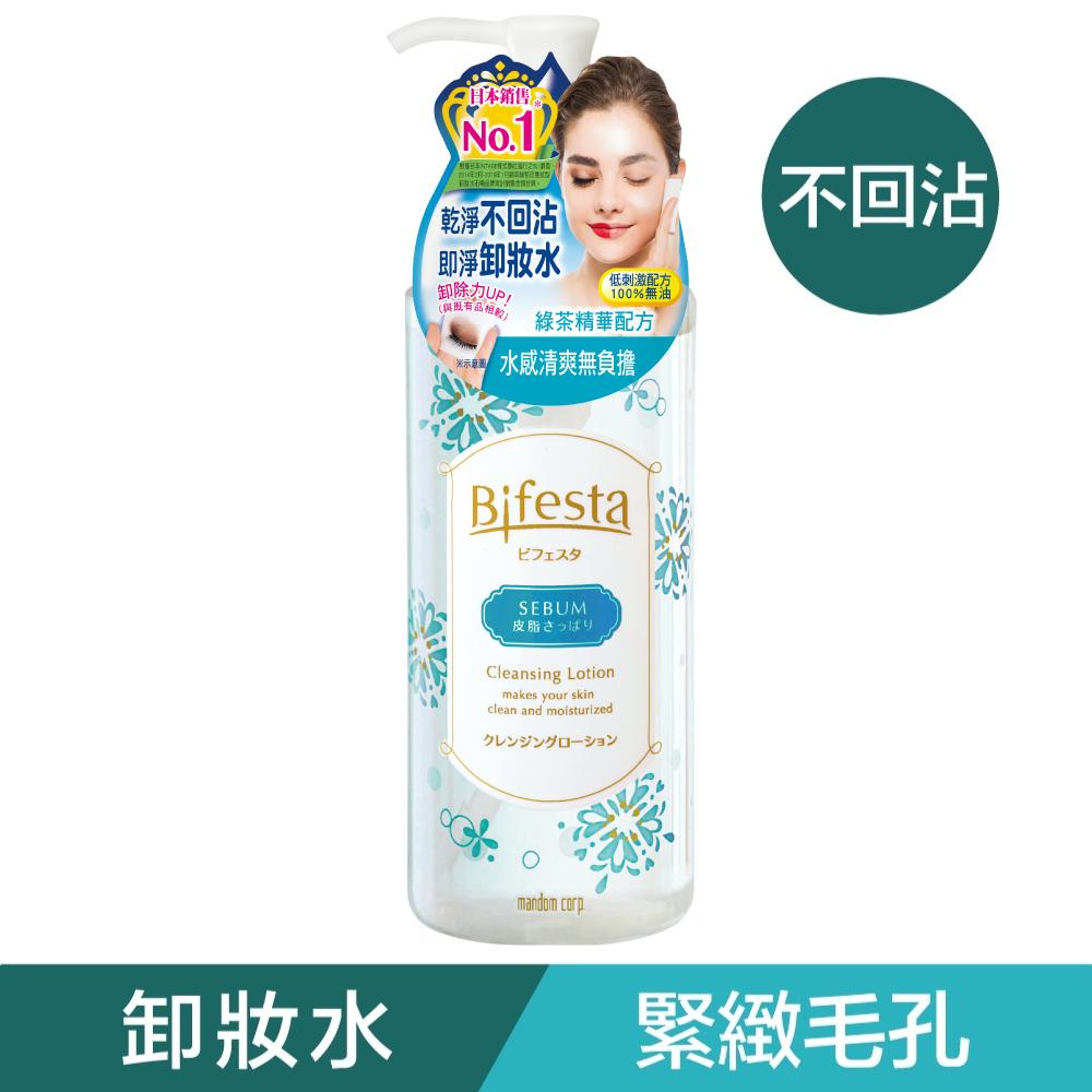 Bifesta碧菲絲特 清爽即淨卸妝水300ml
