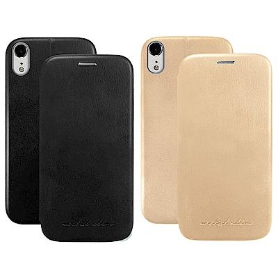 Metal-Slim Apple iPhone XS 彈力皮紋磁吸TPU皮套
