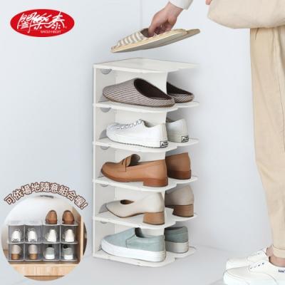 時時樂限定《闔樂泰》省空間隨意組可延伸鞋架2入組 (可放12雙鞋)(快)