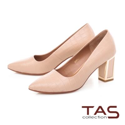 TAS質感羊皮壓紋金屬滾邊後跟尖頭高跟鞋-亮麗膚