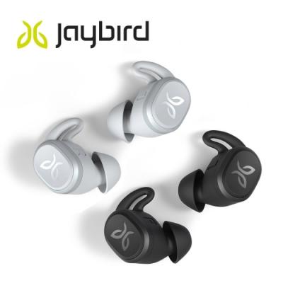 Jaybird Vista 真無線藍牙運動耳機 (兩色)
