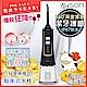 日本AWSON歐森 USB充電式健康沖牙機/洗牙機(AW-2100)個人/旅行 product thumbnail 2