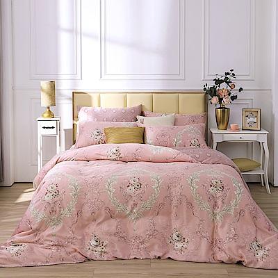 鴻宇 雙人特大床包薄被套組 天絲 萊塞爾 愛麗斯戀曲 台灣製