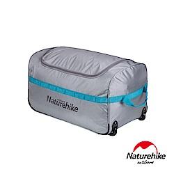 Naturehike 大容量可折疊附滾輪行李袋 收納包 110L 雅灰