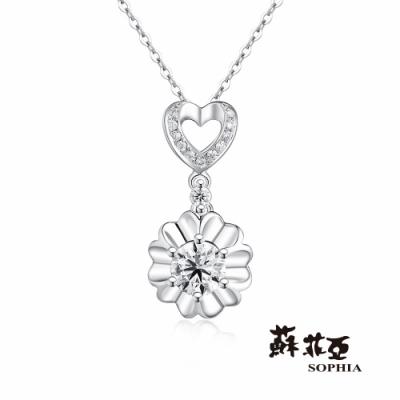 蘇菲亞 SOPHIA - 摯愛 0.30克拉 FVS2鑽石項鍊