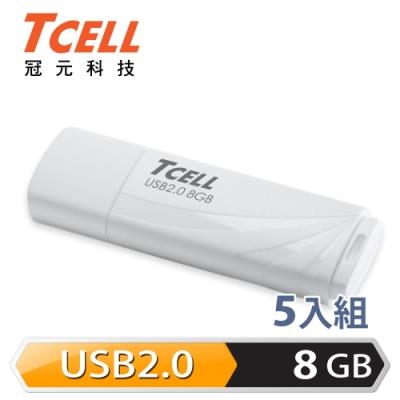 TCELL 冠元 USB2.0 8GB 無印風隨身碟(簡約白) 5入組