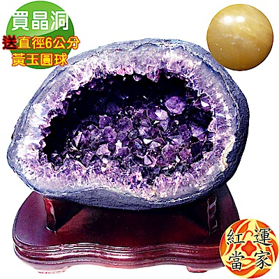 紅運當家 烏拉圭 天然紫水晶洞 聚寶盆(重14公斤) + 木座,附贈 天然招財黃玉球
