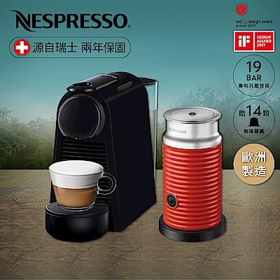 Nespresso Essenza Mini 典雅黑 紅色奶泡機組合