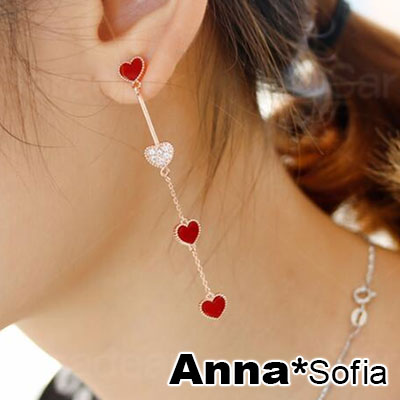 AnnaSofia 網紅晶串紅心 長型不對稱925銀針耳針耳環(金系)