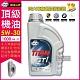 德國福斯FUCHS-TITAN GT1 PRO C-3 5W-30 XTL全合成機油 1L product thumbnail 1