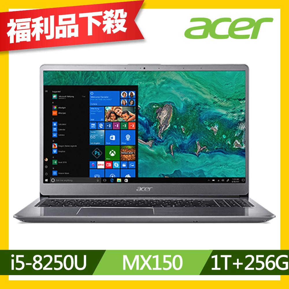 (福利品)Acer SF315-52G-53KQ 15吋筆電(i5-8250U/MX150/8G/256G SSD+1TB/Swift 3/銀)