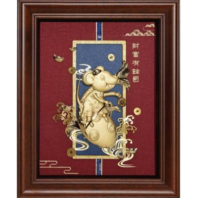 開運陶源 財富有餘 連年有魚金鼠 純金箔畫....21 x26 cm