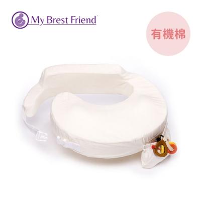 美國 My Brest Friend 可調式O型哺乳枕 / 授乳枕 - 有機棉