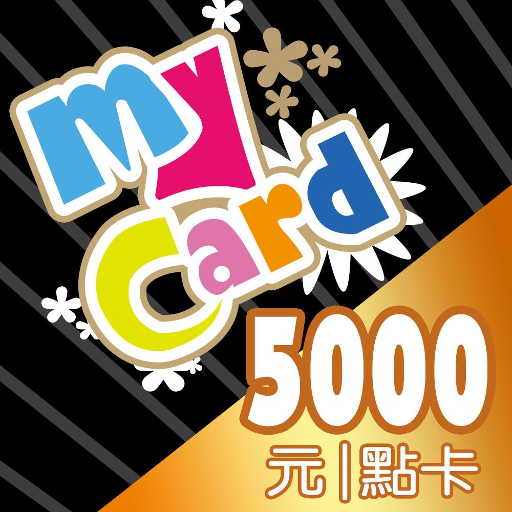MyCard 5000點虛擬點數卡