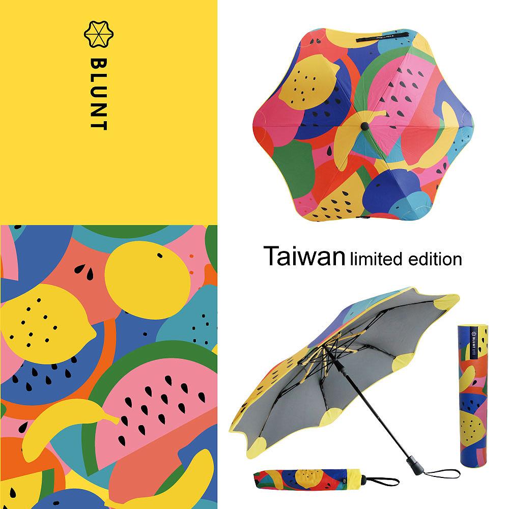 BLUNT 水果派對 XS_METRO 完全抗UV 折傘