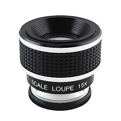 【日本 I.L.K.】15x/20mm 日本製細調焦量測型消色差高倍放大鏡 SL-15A