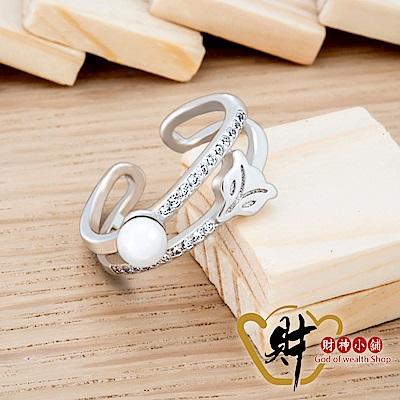 財神小舖  時尚狐仙 925純銀戒指 活圍戒 (含開光) RS-203