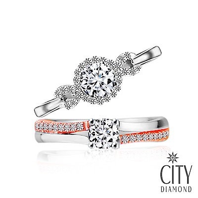 City Diamond引雅 30分華麗鑽石結婚女戒戒指(二選一)