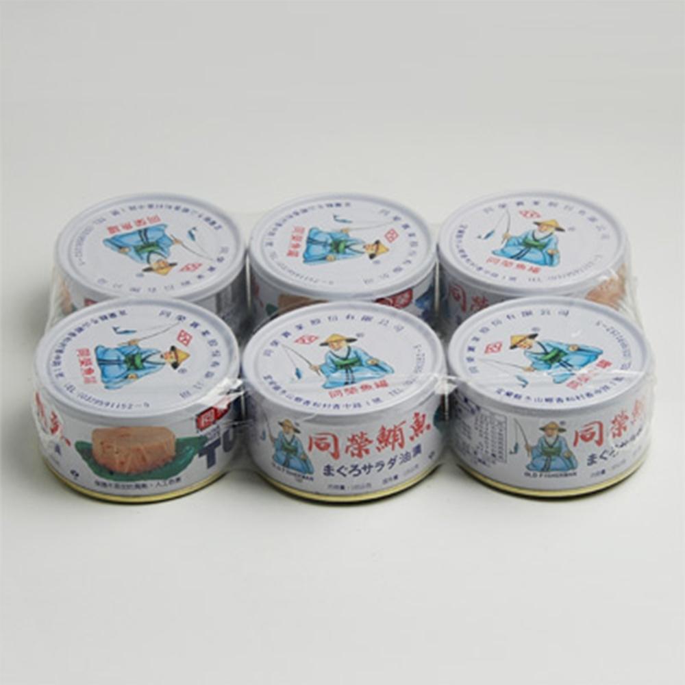同榮 鮪魚24入(185g/易開罐)