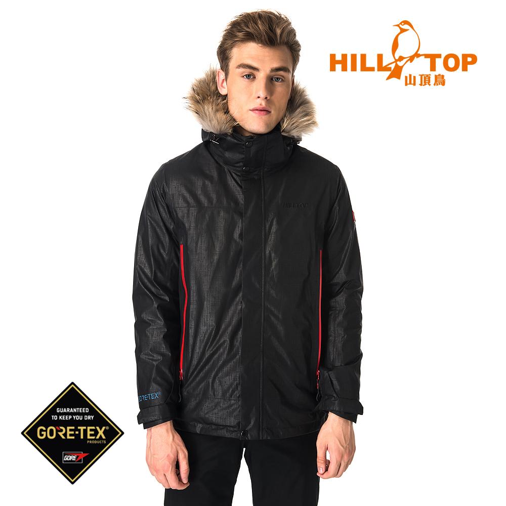 【hilltop山頂鳥】男款GORETEX兩件式1防水羽絨短大衣F22MX3黑