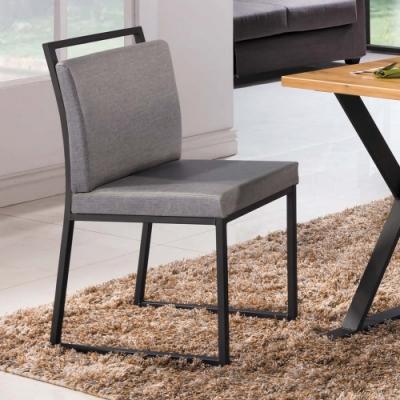 H&D 黑腳亞麻皮餐椅