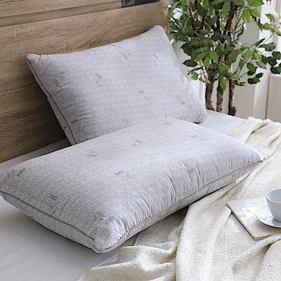 MONTAGUT-竹炭鋪棉對枕