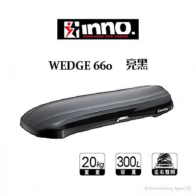 INNO WEDGE BRS660 亮黑 車頂行李箱 車頂箱