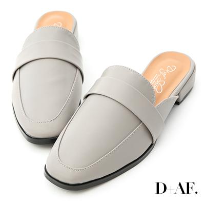 D+AF 質感生活.簡約設計方頭穆勒鞋*灰