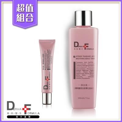 DF美肌醫生 傳明酸亮白眼霜15ml+傳明酸亮白前導化妝水200ml