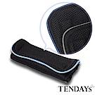 TENDAYS 風尚減壓肩墊 加長型 10對團購組(20入)(藍/灰滾邊 可選)