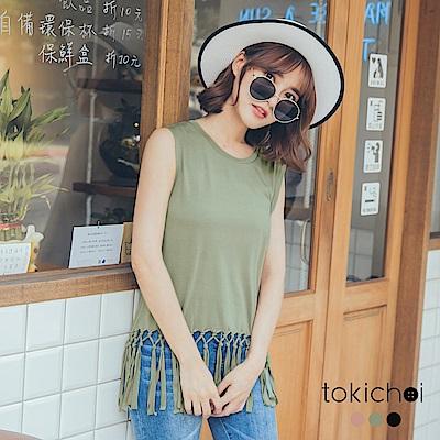 東京著衣 多色微性感下擺流蘇上衣-S.M(共三色)