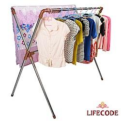 LIFECODE 免螺絲-超大可伸縮X型曬衣架 (送防風掛勾)