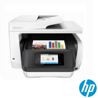 HP OfficeJet Pro 8720 All-in-One 商用噴墨印表機