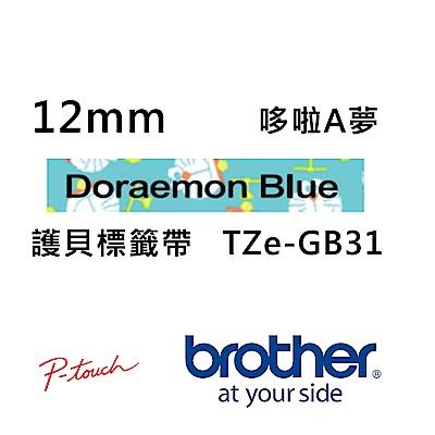 Brother TZe-GB31 哆啦A夢護貝標籤帶 ( 12mm 藍底黑字 )