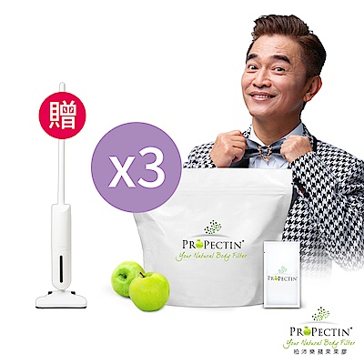 【ProPectin 柏沛樂】蘋果果膠30入x3組 贈 amadana無線式吸塵器