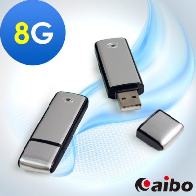 aibo USB 8G 隨身型錄音碟