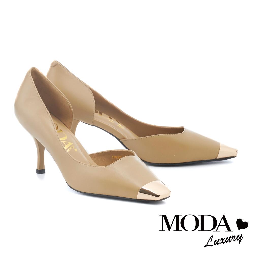 高跟鞋 MODA Luxury 簡約金屬氣質美學羊皮小方頭高跟鞋-綠