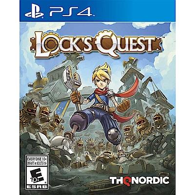 洛克大冒險 Lock s Quest -PS4 英文美版