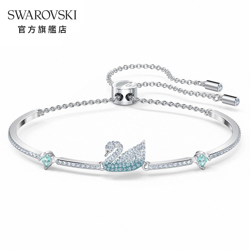 SWAROVSKI 施華洛世奇 Iconic Swan 白金色經典藍天鵝手環