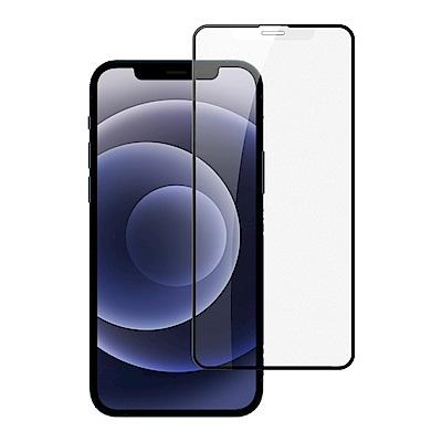 iPhone 12 滿版 霧面 9H 鋼化玻璃膜 i12 滿版霧面x1 ( iPhone12保護貼 12保護貼 12 )