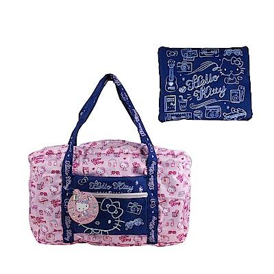 Sanrio HELLO KITTY可折疊防潑水旅行袋(手繪旅行)