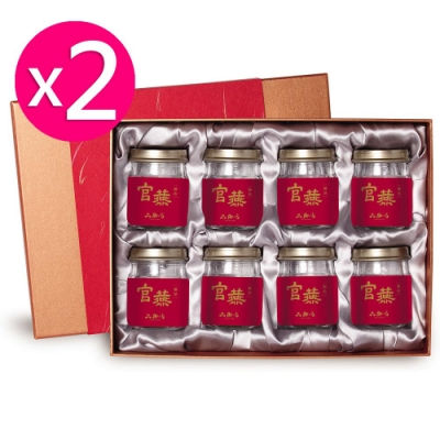 品御方 八方燕窩禮盒2入(即飲燕窩70mlx8瓶)