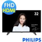 【含標準安裝】PHILIPS飛利浦 32吋 FHD液晶顯示器 32PFH4082