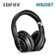 Edifier W820BT全罩式藍牙耳機