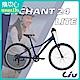 Liv ENCHANT 24 LITE 青少女運動越野車 product thumbnail 1
