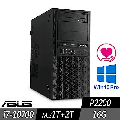ASUS WS720T 工作站 i7-10700/16G/M.2-1TB+2TB/P2200/500W/W10P
