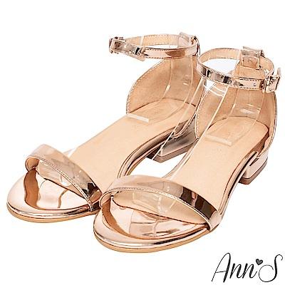 Ann'S不踩雷美腿製造機一字帶涼鞋-細帶2公分平底-玫瑰金
