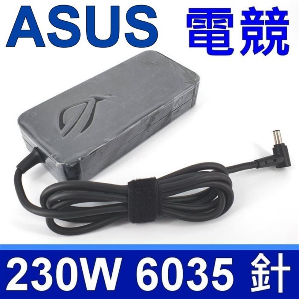 新款超薄 華碩 ASUS 230W 變壓器 孔徑 6.0*3.5mm 電競 GL504 GL504G GL504GW GL702 GL702VS UX581 FX505 DD DT DU