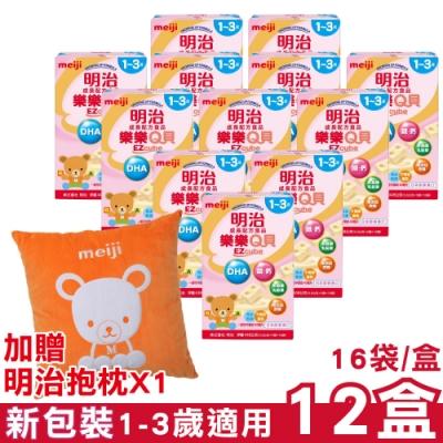 (新包裝)MEIJI明治 樂樂Q貝奶粉成長配方 1~3歲 (5.6g*5個*16袋)X12盒 (日本原裝進口)