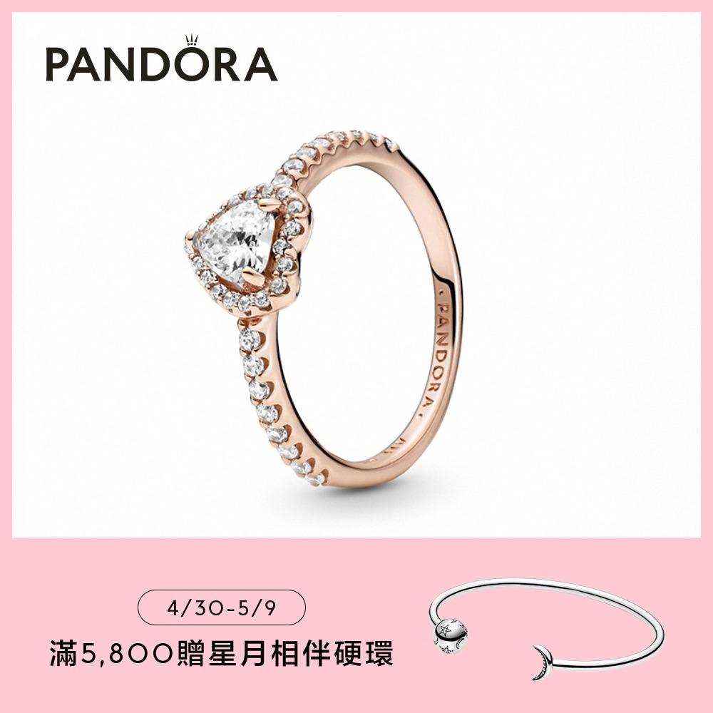 【Pandora官方直營】璀璨立體心形寶石戒指